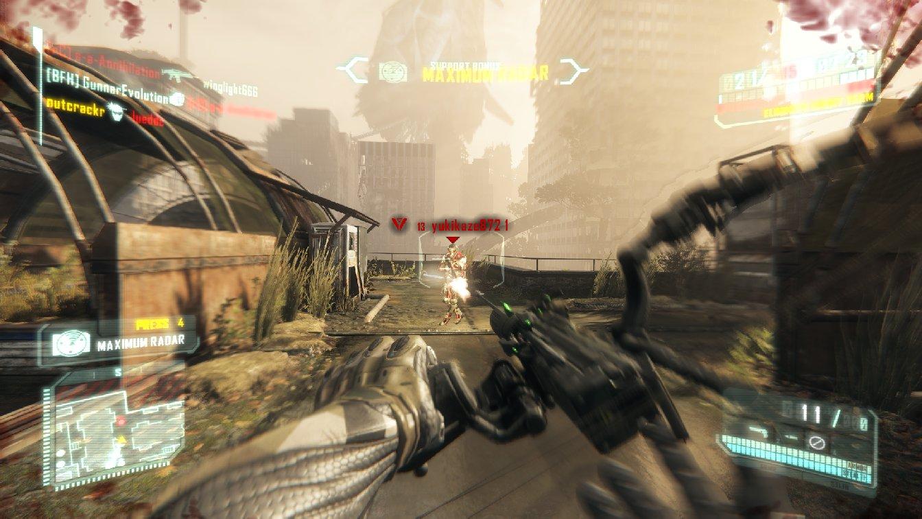 Crysis 3 Screenshots - Image #11271 | New Game Network