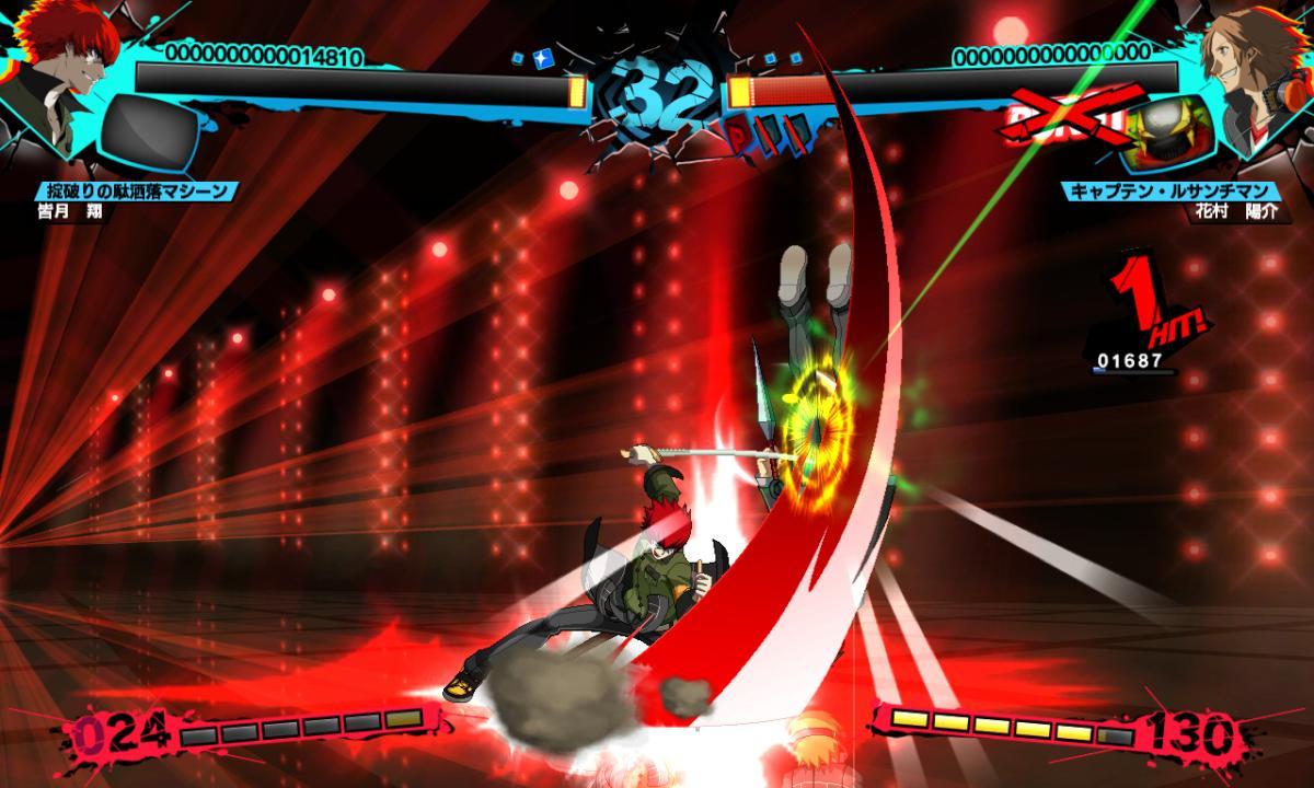 Persona 4 Arena Ultimax PS3 Screenshots - Image #15585 | New