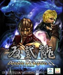 Double Dragon II box art