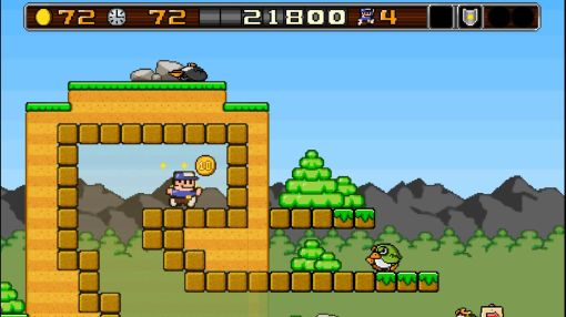 8-Bit Boy Screenshots - Image #11061 | New Game Network